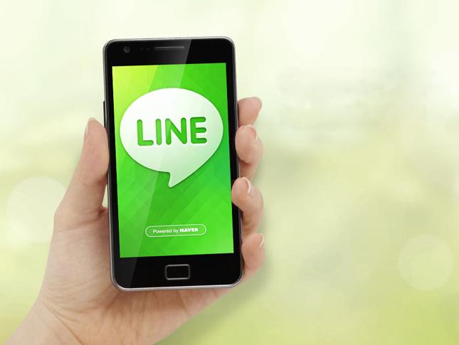 Como activar y usar Line